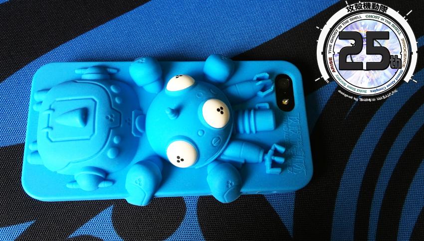 タチコマiPhone1