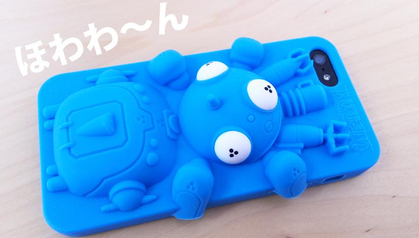 タチコマiPhone単体1