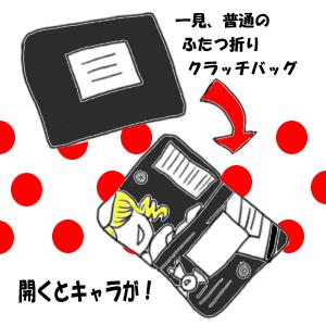 買い物ブログ3のコピー