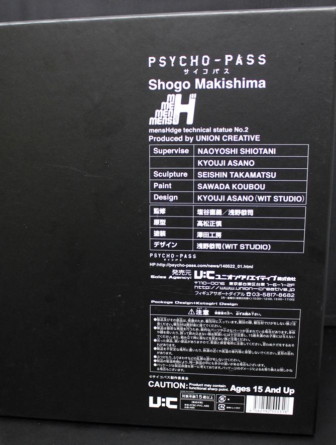 槙島PKG③
