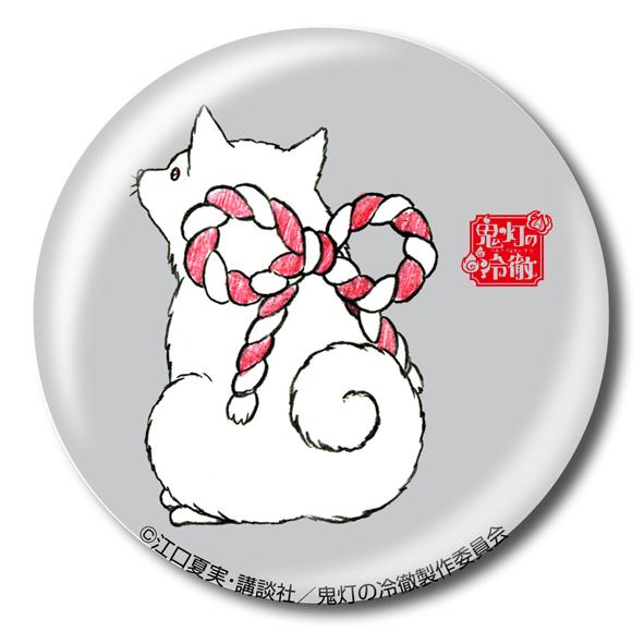 鬼灯缶バッヂ5