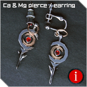 ico_camg_earing.png