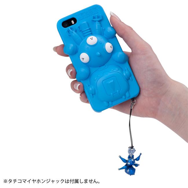 tachikoma_ip_cov650-08.jpg