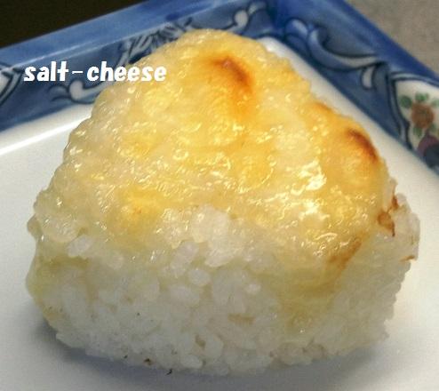 2014-03-16塩チーズ