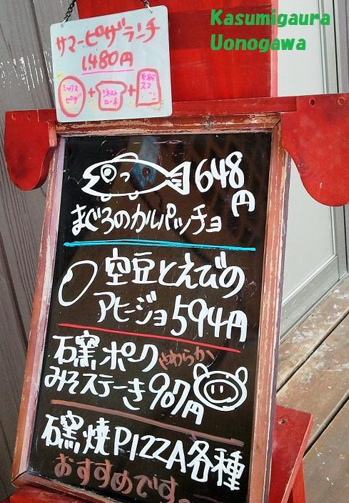 2014-06-21まぐろカル