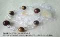fururu-pure1.jpg
