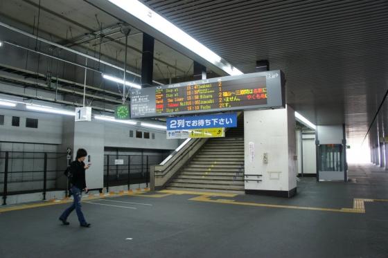 2012okayamaeki-201408.jpg