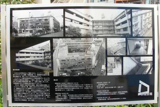 201402kyobashi-5.jpg