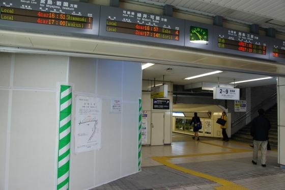 201403hiroshimaeki-16.jpg