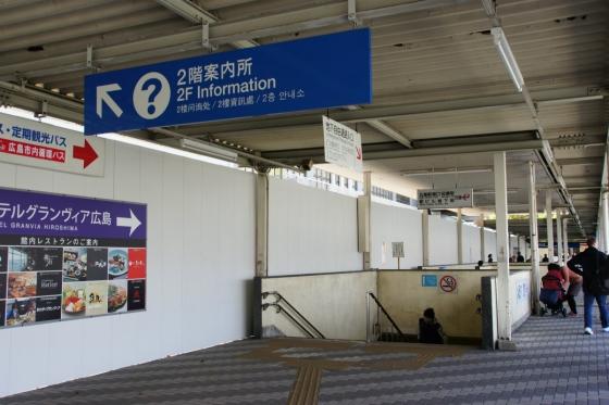 201404kita_hiroba1-5.jpg