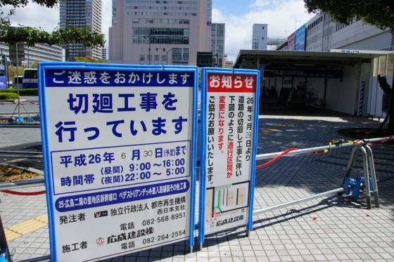 201404kita_hiroba1-7.jpg