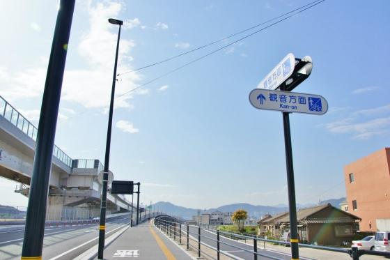 201404kousoku_eba-3.jpg