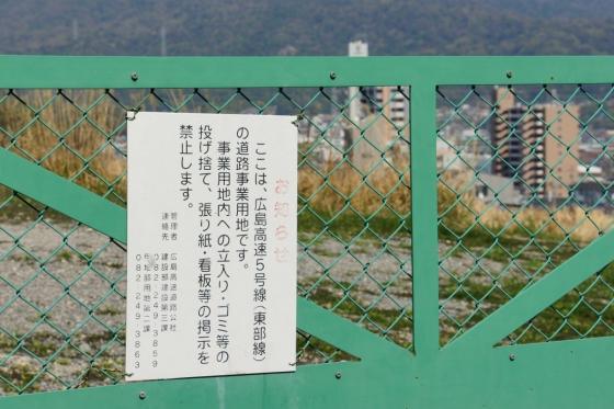 201404kousoku_nakayama-11.jpg