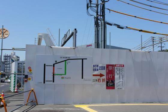 201405futabanosato-2.jpg