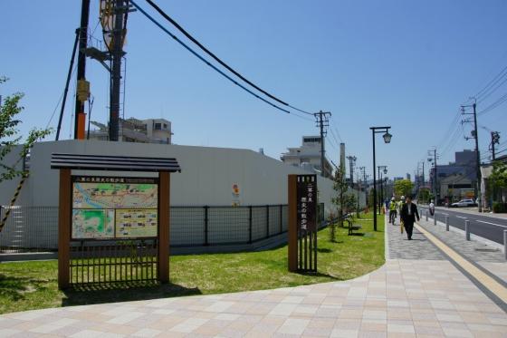 201405futabanosato-7.jpg