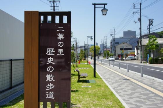 201405futabanosato-8.jpg