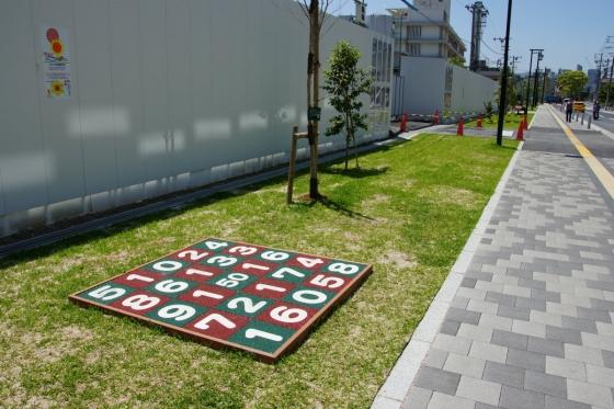 201405futabanosato-9.jpg