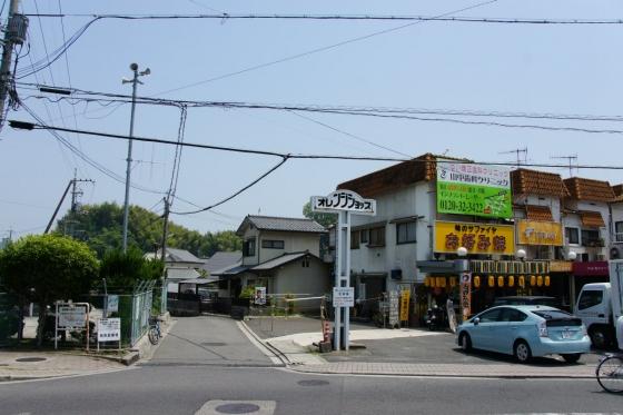201405jr-hatsukaichi-13.jpg