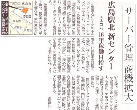 20140607futabanosato_enecom.jpg