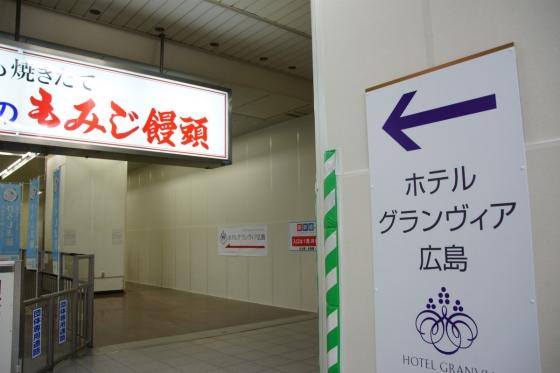 201406kita_hiroba1-12.jpg