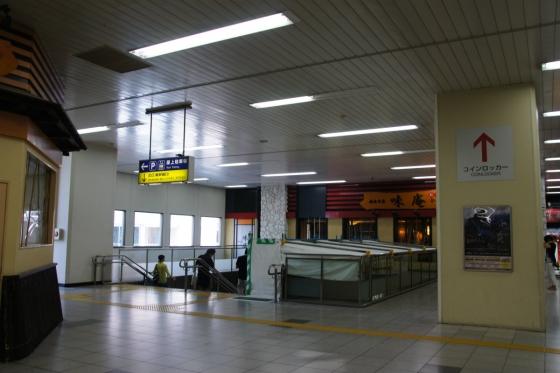201407kita_hiroba1-11.jpg