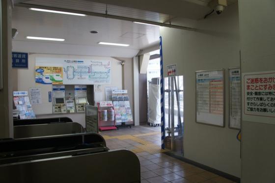 201407yokogawaeki-9.jpg