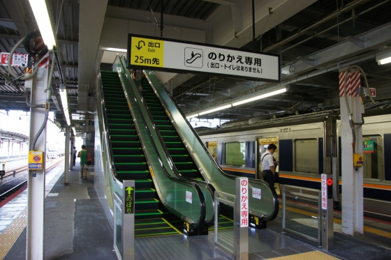 201408amagasakieki-11.jpg