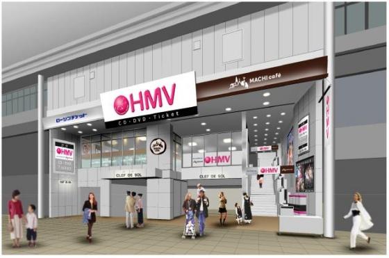 hmv_hiroshima-image.jpg