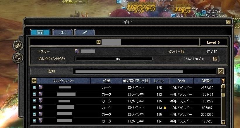 SRO[2014-03-01 22-31-53]_41