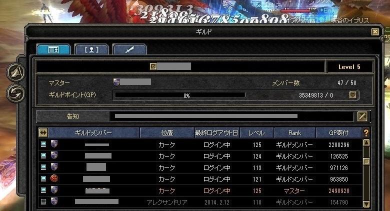 SRO[2014-03-01 22-32-01]_04