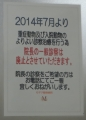 IMG_0444-1.jpg