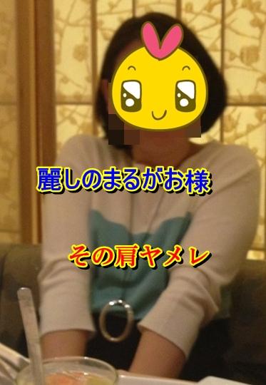 IMG_3877_201404152238157ab.jpg