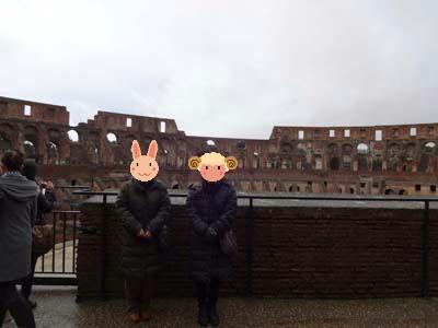 コロッセオ2人