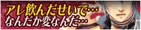 banner_2013_amazake_200.png