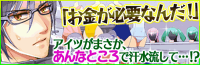 banner_2013arbeit_200.png