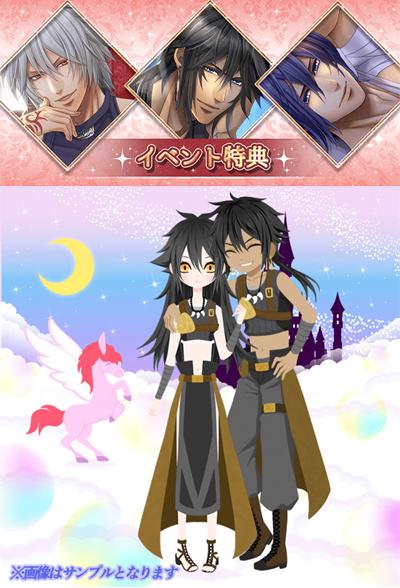 hoshimisai_2_400.jpg