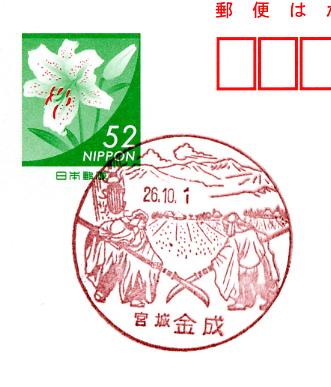 4263金成