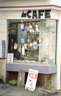 201400403Onomichi_Elmar50_PROFOTOXL100005.jpg