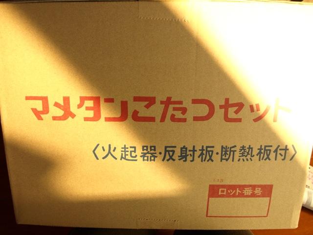 P2232987.jpg