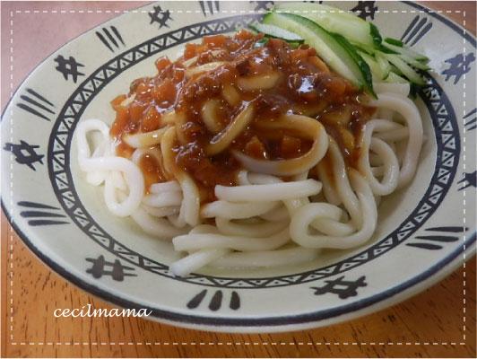 ジャージャー麺_1