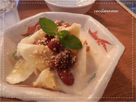 ベトナム風バナナのチェー