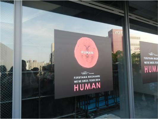 HUMAN_1.jpg