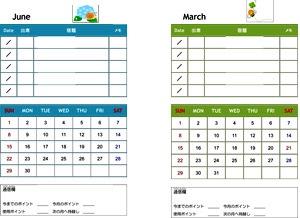 School-Notebook2014-4.jpg