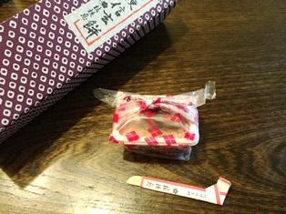 shingenmochi_1.jpg