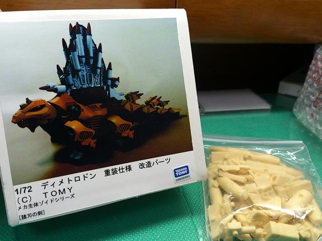 DSC_0941_R.jpg