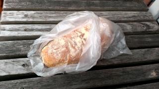 火打ち屋のきなこ揚げパン
