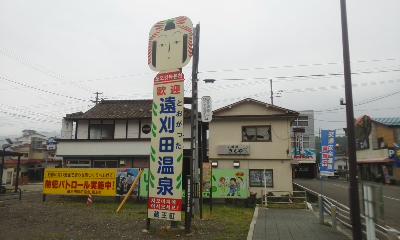 touga1.jpg