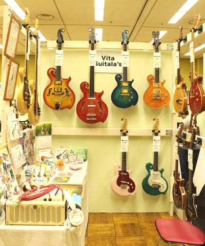 東京ハンドクラフトギターフェス1-1