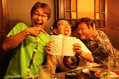 東京ハンドクラフトギターフェス2014-2-6