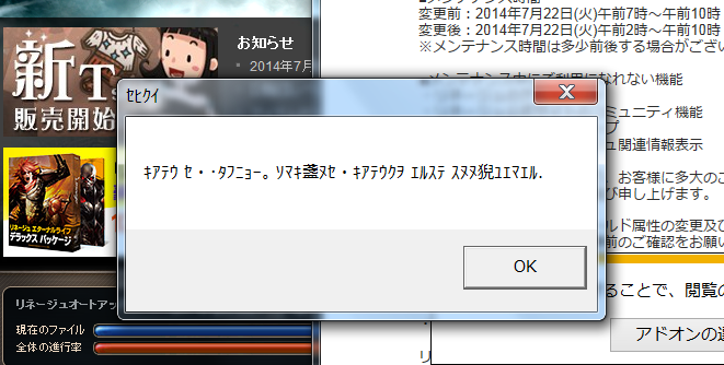 20140722.png